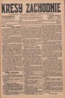 Kresy Zachodnie: pismo poświęcone obronie interesów narodowych na zachodnich ziemiach Polski 1928.04.11 R.6 Nr84