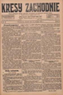 Kresy Zachodnie: pismo poświęcone obronie interesów narodowych na zachodnich ziemiach Polski 1928.04.12 R.6 Nr85