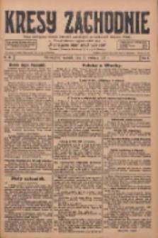 Kresy Zachodnie: pismo poświęcone obronie interesów narodowych na zachodnich ziemiach Polski 1928.04.15 R.6 Nr88