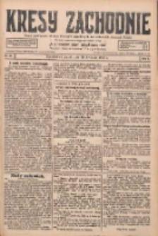 Kresy Zachodnie: pismo poświęcone obronie interesów narodowych na zachodnich ziemiach Polski 1928.04.20 R.6 Nr92