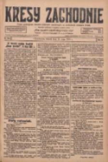 Kresy Zachodnie: pismo poświęcone obronie interesów narodowych na zachodnich ziemiach Polski 1928.05.15 R.6 Nr112