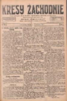 Kresy Zachodnie: pismo poświęcone obronie interesów narodowych na zachodnich ziemiach Polski 1928.08.07 R.6 Nr180
