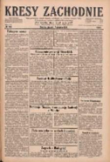 Kresy Zachodnie: pismo poświęcone obronie interesów narodowych na zachodnich ziemiach Polski 1928.08.17 R.6 Nr188
