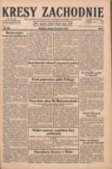 Kresy Zachodnie: pismo poświęcone obronie interesów narodowych na zachodnich ziemiach Polski 1928.08.18 R.6 Nr189