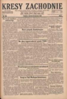 Kresy Zachodnie: pismo poświęcone obronie interesów narodowych na zachodnich ziemiach Polski 1928.08.26 R.6 Nr196
