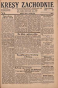 Kresy Zachodnie: pismo poświęcone obronie interesów narodowych na zachodnich ziemiach Polski 1928.09.01 R.6 Nr201