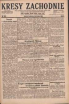 Kresy Zachodnie: pismo poświęcone obronie interesów narodowych na zachodnich ziemiach Polski 1928.09.02 R.6 Nr202