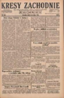 Kresy Zachodnie: pismo poświęcone obronie interesów narodowych na zachodnich ziemiach Polski 1928.09.05 R.6 Nr204