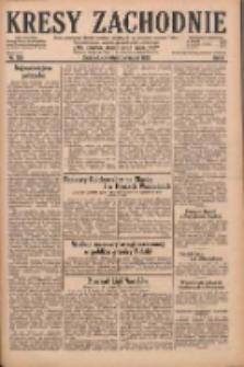 Kresy Zachodnie: pismo poświęcone obronie interesów narodowych na zachodnich ziemiach Polski 1928.09.06 R.6 Nr205