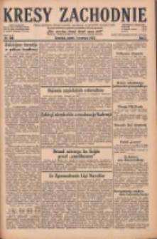 Kresy Zachodnie: pismo poświęcone obronie interesów narodowych na zachodnich ziemiach Polski 1928.09.07 R.6 Nr206