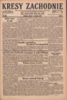 Kresy Zachodnie: pismo poświęcone obronie interesów narodowych na zachodnich ziemiach Polski 1928.09.11 R.6 Nr209