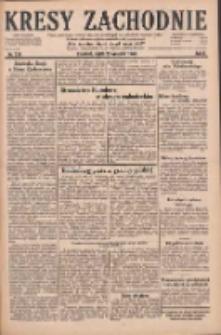 Kresy Zachodnie: pismo poświęcone obronie interesów narodowych na zachodnich ziemiach Polski 1928.09.21 R.6 Nr218