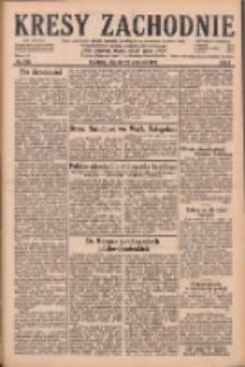 Kresy Zachodnie: pismo poświęcone obronie interesów narodowych na zachodnich ziemiach Polski 1928.09.23 R.6 Nr220
