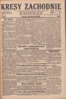 Kresy Zachodnie: pismo poświęcone obronie interesów narodowych na zachodnich ziemiach Polski 1928.09.25 R.6 Nr221