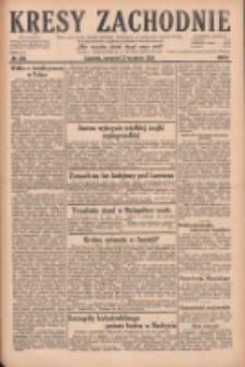 Kresy Zachodnie: pismo poświęcone obronie interesów narodowych na zachodnich ziemiach Polski 1928.09.27 R.6 Nr223