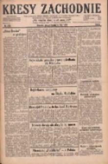 Kresy Zachodnie: pismo poświęcone obronie interesów narodowych na zachodnich ziemiach Polski 1928.10.05 R.6 Nr230