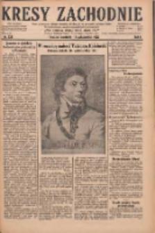 Kresy Zachodnie: pismo poświęcone obronie interesów narodowych na zachodnich ziemiach Polski 1928.10.14 R.6 Nr238