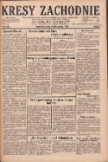 Kresy Zachodnie: pismo poświęcone obronie interesów narodowych na zachodnich ziemiach Polski 1928.10.16 R.6 Nr239