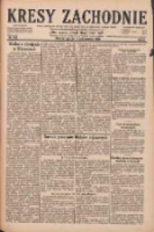 Kresy Zachodnie: pismo poświęcone obronie interesów narodowych na zachodnich ziemiach Polski 1928.10.19 R.6 Nr242