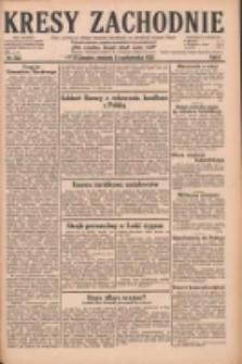 Kresy Zachodnie: pismo poświęcone obronie interesów narodowych na zachodnich ziemiach Polski 1928.10.21 R.6 Nr244