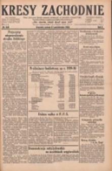 Kresy Zachodnie: pismo poświęcone obronie interesów narodowych na zachodnich ziemiach Polski 1928.10.27 R.6 Nr249