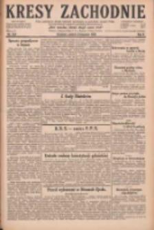 Kresy Zachodnie: pismo poświęcone obronie interesów narodowych na zachodnich ziemiach Polski 1928.11.02 R.6 Nr254