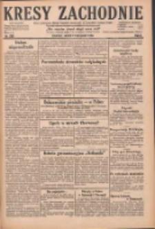 Kresy Zachodnie: pismo poświęcone obronie interesów narodowych na zachodnich ziemiach Polski 1928.11.17 R.6 Nr266