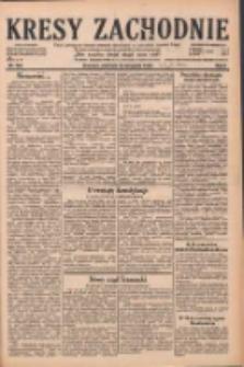 Kresy Zachodnie: pismo poświęcone obronie interesów narodowych na zachodnich ziemiach Polski 1928.11.18 R.6 Nr267