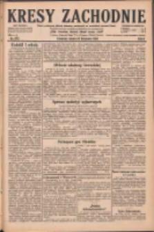 Kresy Zachodnie: pismo poświęcone obronie interesów narodowych na zachodnich ziemiach Polski 1928.11.24 R.6 Nr272