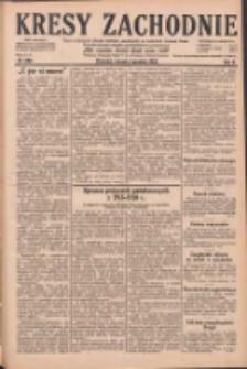 Kresy Zachodnie: pismo poświęcone obronie interesów narodowych na zachodnich ziemiach Polski 1928.12.04 R.6 Nr280