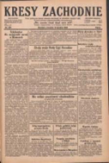 Kresy Zachodnie: pismo poświęcone obronie interesów narodowych na zachodnich ziemiach Polski 1928.12.13 R.6 Nr287