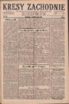 Kresy Zachodnie: pismo poświęcone obronie interesów narodowych na zachodnich ziemiach Polski 1928.12.19 R.6 Nr292