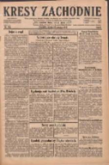 Kresy Zachodnie: pismo poświęcone obronie interesów narodowych na zachodnich ziemiach Polski 1928.12.22 R.6 Nr295