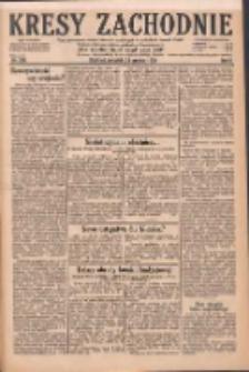 Kresy Zachodnie: pismo poświęcone obronie interesów narodowych na zachodnich ziemiach Polski 1928.12.23 R.6 Nr296