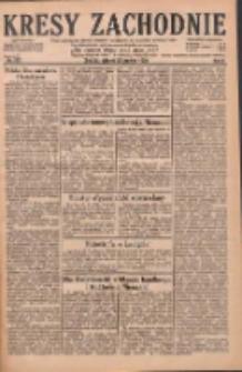 Kresy Zachodnie: pismo poświęcone obronie interesów narodowych na zachodnich ziemiach Polski 1928.12.25 R.6 Nr297