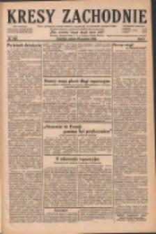 Kresy Zachodnie: pismo poświęcone obronie interesów narodowych na zachodnich ziemiach Polski 1928.12.29 R.6 Nr299