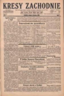 Kresy Zachodnie: pismo poświęcone obronie interesów narodowych na zachodnich ziemiach Polski 1929.01.04 R.7 Nr2