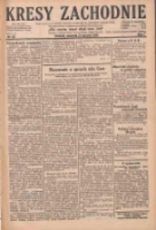 Kresy Zachodnie: pismo poświęcone obronie interesów narodowych na zachodnich ziemiach Polski 1929.01.31 R.7 Nr25
