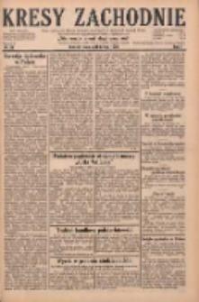 Kresy Zachodnie: pismo poświęcone obronie interesów narodowych na zachodnich ziemiach Polski 1929.02.16 R.7 Nr38