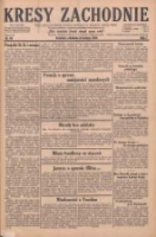 Kresy Zachodnie: pismo poświęcone obronie interesów narodowych na zachodnich ziemiach Polski 1929.02.24 R.7 Nr45