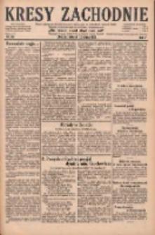 Kresy Zachodnie: pismo poświęcone obronie interesów narodowych na zachodnich ziemiach Polski 1929.03.12 R.7 Nr58
