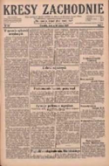 Kresy Zachodnie: pismo poświęcone obronie interesów narodowych na zachodnich ziemiach Polski 1929.03.16 R.7 Nr62