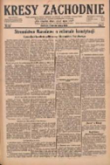 Kresy Zachodnie: pismo poświęcone obronie interesów narodowych na zachodnich ziemiach Polski 1929.03.20 R.7 Nr65
