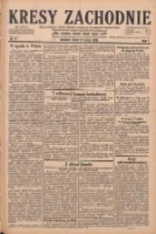 Kresy Zachodnie: pismo poświęcone obronie interesów narodowych na zachodnich ziemiach Polski 1929.03.27 R.7 Nr71