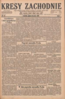 Kresy Zachodnie: pismo poświęcone obronie interesów narodowych na zachodnich ziemiach Polski 1929.03.29 R.7 Nr73