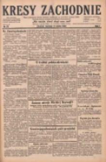 Kresy Zachodnie: pismo poświęcone obronie interesów narodowych na zachodnich ziemiach Polski 1929.03.31 R.7 Nr75