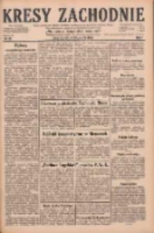 Kresy Zachodnie: pismo poświęcone obronie interesów narodowych na zachodnich ziemiach Polski 1929.04.09 R.7 Nr81