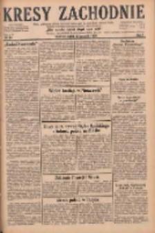 Kresy Zachodnie: pismo poświęcone obronie interesów narodowych na zachodnich ziemiach Polski 1929.04.12 R.7 Nr84