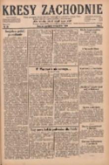 Kresy Zachodnie: pismo poświęcone obronie interesów narodowych na zachodnich ziemiach Polski 1929.04.14 R.7 Nr86