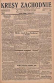 Kresy Zachodnie: pismo poświęcone obronie interesów narodowych na zachodnich ziemiach Polski 1929.04.21 R.7 Nr92